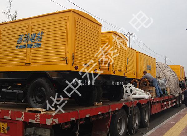 供给天津某工程移动电站